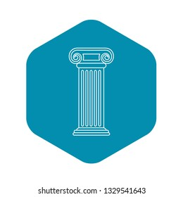 Roman column icon. Outline illustration of roman column vector icon for web