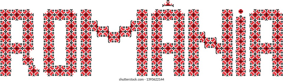 Romania name, traditional Romanian embroidery pattern