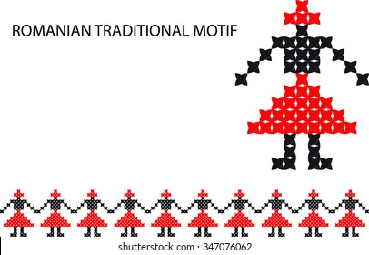 Romanian traditional motif - vector image