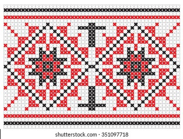 Romanian traditional pattern Vector illustration