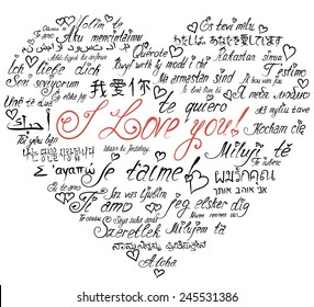 """Romantic calligraphy hand drawn heart with words """"I love you"""" in many different languages of the world. Wedding or Valentines day invitation card. Vector illustration"""