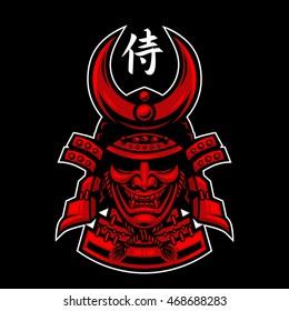 Ronin - Samurai