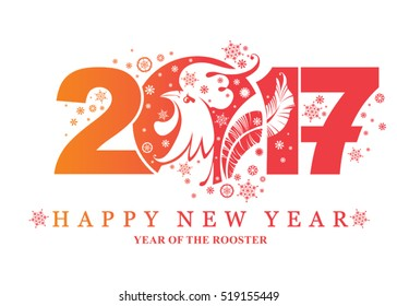 Rooster 2017 symbol on the Chinese calendar.  Vector element for New Year design.