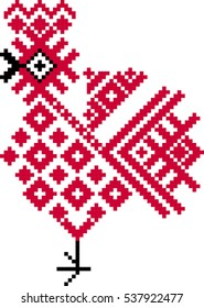Rooster or chicken of the elements of the Belorussian, Russian and Slavic ornament.  Traditional national cross-stitch. Happy  Easter.