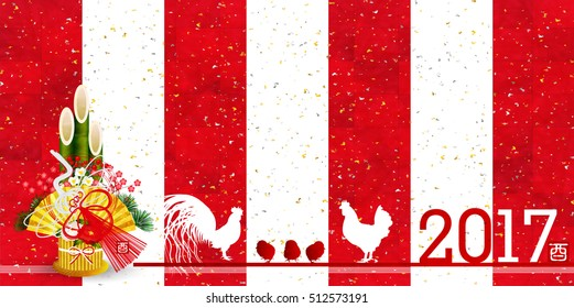 Rooster chicken New Year background