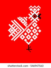 Rooster or chicken the New Year of the elements of the Belorussian, Russian and Slavic ornament.  Traditional national cross-stitch. Happy  Easter.
