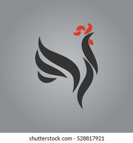Rooster, chinese symbol of  New Year. Vector illustration on  background for greetings cards.