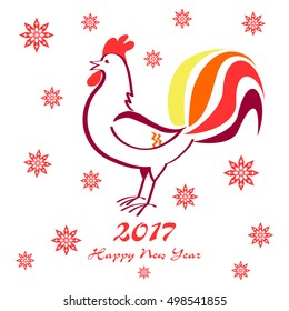 Rooster or cock - a symbol of the New Year 2017 and winter.