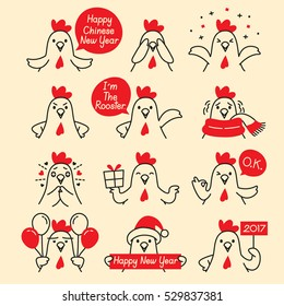 Rooster Emoticons Icons Set, Traditional Celebration, Happy New Year, China, Emoji, Expression, Animal