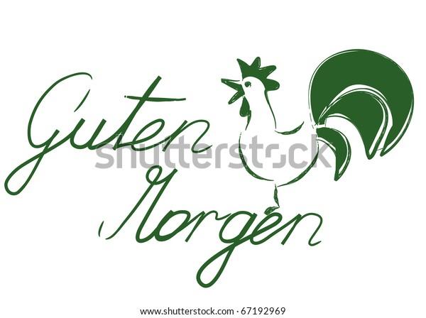 Rooster German Words Guten Morgen Good Stock Image