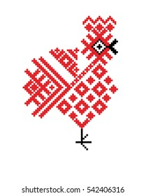 Rooster the New Year of the elements of the Belorussian, Russian and Slavic ornament.  Traditional national cross-stitch.