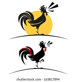 A rooster on the white background (the vector illustration)