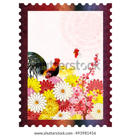 Rooster Stamp New Years Card Icon