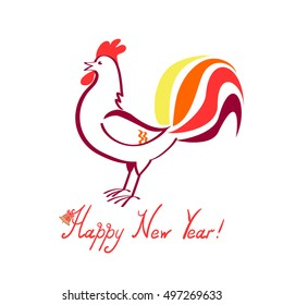Rooster - a symbol of the New Year 2017