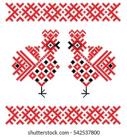 Roosters  or chickens  of the elements of the Belorussian, Russian and Slavic ornament.  Traditional national cross-stitch. Happy  Easter