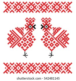Roosters or chickens in the hollow of the elements of the Belorussian, Russian and Slavic  ornament. Traditional national cross-stitch. Happy  Easter.