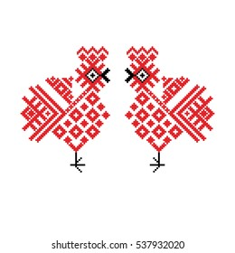 Roosters the New Year of the elements of the Belorussian, Russian and Slavic ornament.  Traditional national cross-stitch.