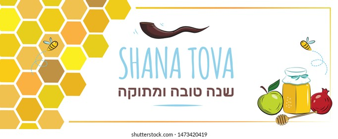 Rosh Hashana Greeting banner with symbols of Jewish New Year holiday blessing of Happy and sweet new year in Hebrew. Vector illustration template design
