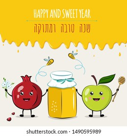 Rosh Hashana holiday greeting card design with funny cartoon kawaii characters with symbols of Jewish New year. Vector illustration with honey dripping background. Happy and Sweet Year in Hebrew