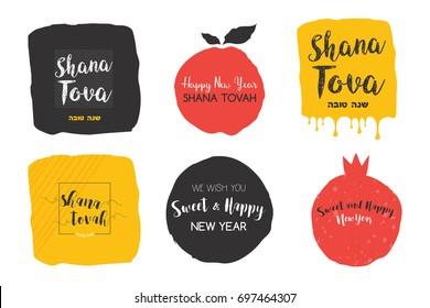 rosh hashanah, abstract Jewish holiday icon set. Jewish new year. vector illustration