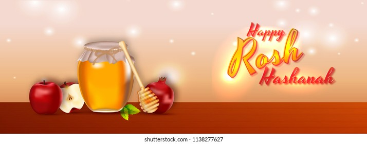 Rosh Hashanah banner or poster design, Illustration of dripper with honey jar, pomegranate and apples on lighting effect background.