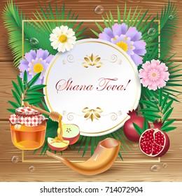 "Rosh hashanah card - Jewish New Year. Greeting text ""Shana Tova"" on Hebrew - Have a sweet year. Honey, apple, pomegranate, flowers, palm leaves frame, wood. Jewish Holiday Rosh hashana, sukkot vector"