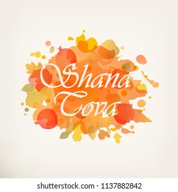 Rosh Hashanah greeting card. Holiday card of the Jewish New Year in Israel. Happy and sweet Rosh Hashanah. Watercolor card with text Shana Tova, pomegranate, leaves, colorful blob. Vector illustration
