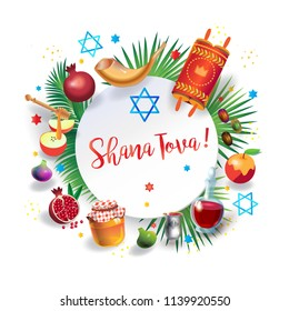 "Rosh Hashanah greeting card - Jewish New Year. Text ""Shana Tova!"" on Hebrew - Have a sweet year. Honey and apple, shofar, pomegranate, vintage Torah scroll banner. Rosh hashana, sukkot Jewish Holiday"