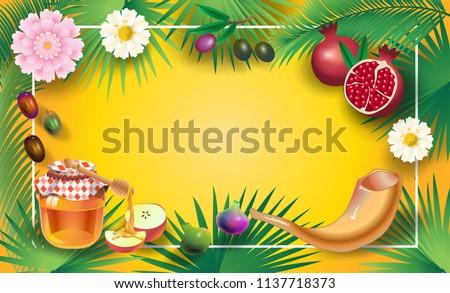 Rosh hashanah greeting card jewish new stock vector royalty free rosh hashanah greeting card jewish new year text shana tova on m4hsunfo