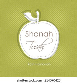 rosh hashanah greeting card, white apple paper cutout on green background, shanah tovah