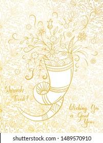 Rosh Hashanah greeting cards. Rosh hashanah - Jewish New Year card template with shofar and flowers. Hand drawn vector illustration.