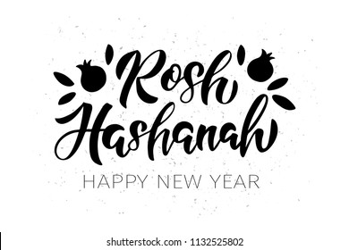 Rosh Hashanah - hand drawn lettering. Jewish holiday. Happy new year in Hebrew. Template for postcard or invitation card, poster, banner. Vector illustration. Isolated on white backgraund.