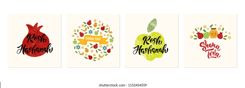 Rosh Hashanah - handwritten lettering set. Jewish holiday. Happy new year in Hebrew. Template for postcard or invitation card, poster, banner with pomegranate. Vector illustration.