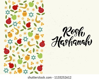 Rosh Hashanah - handwritten modern lettering with Jewish New Year symbols. Template for postcard or invitation card, poster, banner. Isolated on white background. Vector illustration.
