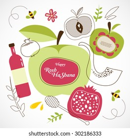 rosh hashanah (jewish holiday) concept .With traditional symbols. Happy new year in hebrew