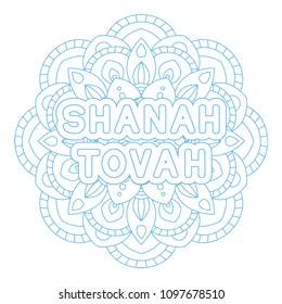 Rosh hashanah - Jewish New Year greeting card design with blue abstract ornament. Greeting text Shanah Tovah in Hebrew have a good year. Vector illustration. Isolated on white background