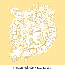 Rosh hashanah - Jewish New Year greeting card design with apples and pomegranates - holiday symbol. Greeting text in Hebrew have a good year. Hand drawn vector illustration. Golden Color