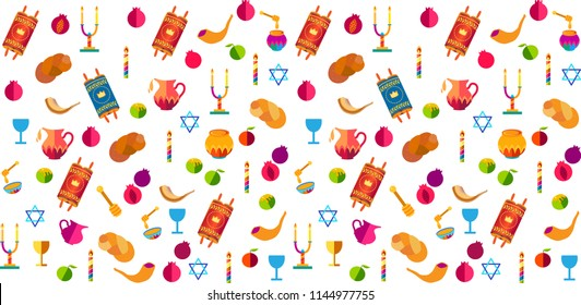 Rosh hashanah Jewish New Year pattern with traditional symbols honey and apple, shofar, pomegranate, Torah scroll, challah icons. Rosh hashana, sukkot symbols. Festival Israel Jerusalem autumn harvest
