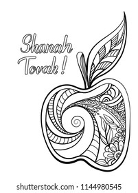 Rosh hashanah - Jewish New Year coloring page with apple. Hebrew text Happy New Year. Black and white vector illustration.