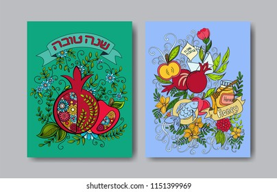 Rosh hashanah - Jewish New Year card templates with apple, pomegranate and greeting card. Hand drawn vector illustration.