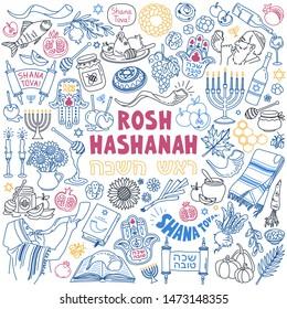"Rosh Hashanah (Jewish New Year) doodle set. Hand drawn vector illustration isolated on white background. Hebrew text translation: ""Rosh Hashanah"", ""Shana Tova"" (traditional holiday greeting)"
