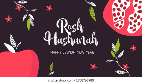 Rosh hashanah jewish new year holiday greeting card design set. Greeting cards with symbols of Jewish holiday Rosh Hashana, New Year. Shana Tova - Blessing of Happy new year. Vector illustration