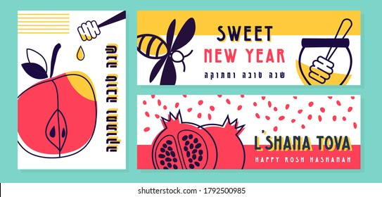 Rosh hashanah Jewish new year holiday greeting card and banner set. Symbols of Jewish holiday Rosh Hashana, New Year. Shana Tova - Blessing of Happy and sweet new year in Hebrew. Vector illustration d