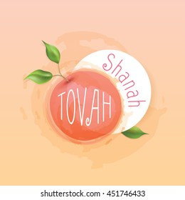 Rosh Hashanah jewish new year card template design with Shanah Tovah greetings and apple surrounded by abstract watercolor splash of honey