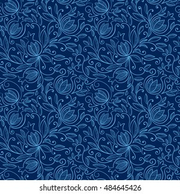 Rosh Hashanah (Jewish New Year) seamless pattern background. Seamless pattern with pomegranate, Rosh Hashanah symbol. Floral pattern with decorative pomegranate fruits and leaves on blue background.