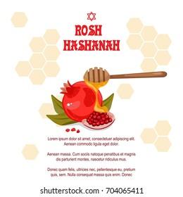 Rosh Hashanah Jewish New year greeting card set design with a pen to draw red kranat with honey. Stock vector. Celebrating Rosh Hashanah-Shanah.