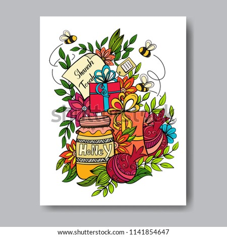 Rosh hashanah jewish new year greeting stock vector royalty free rosh hashanah jewish new year greeting card template with apples honey pomegranates and m4hsunfo