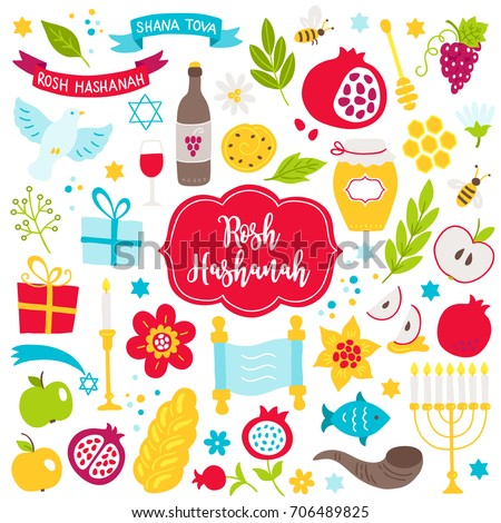 rosh hashanah jewish new year design elements honey bee apple pomegranate