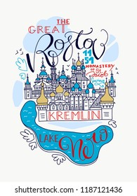 """Rostov the Great city - part of Russia """"Golden Ring"""" map vector hand drawn illustration. Doodle architecture & map elements - lakes, roads and trees signed with lettering."""