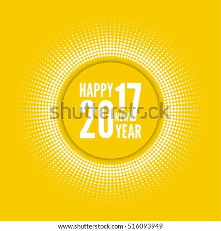 Round Banner Rays Happy New Year Stock Vector Royalty Free